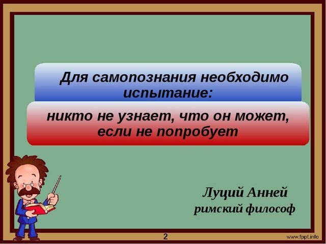 Словарный диктант Мил … он Сл …гаемое Ед …ница Ум … ньшаемое Выч … таемое Раз...