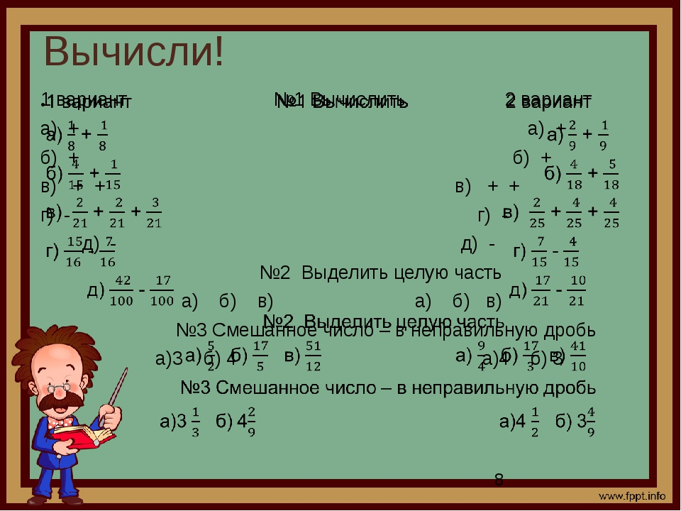 Реши задачу! 4. Токарь и ученик изготовили 144 детали. Токарь работал 8 ч и и...