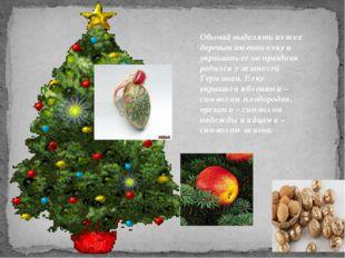 Обычай выделять из всех деревьев именно елку и украшать ее на праздник родилс