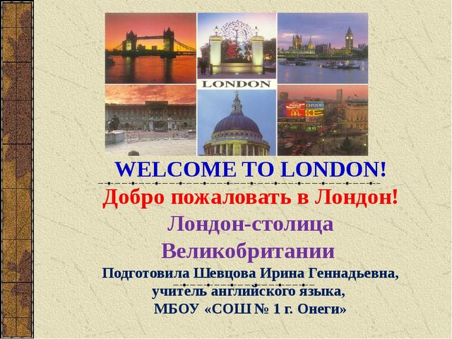 WELCOME TO LONDON! Добро пожаловать в Лондон! Лондон-столица Великобритании П...