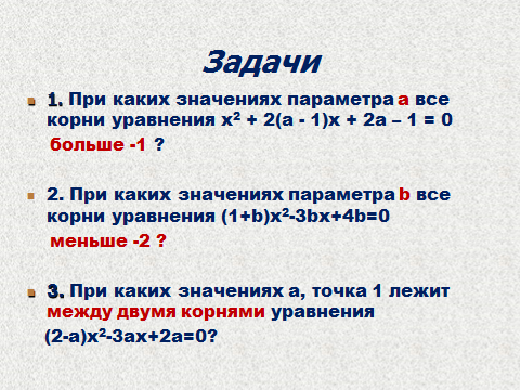 hello_html_6bdc2684.png
