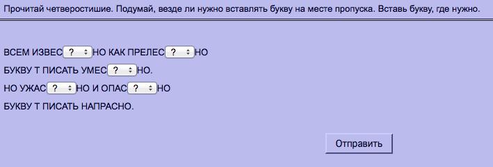 hello_html_1961230b.png