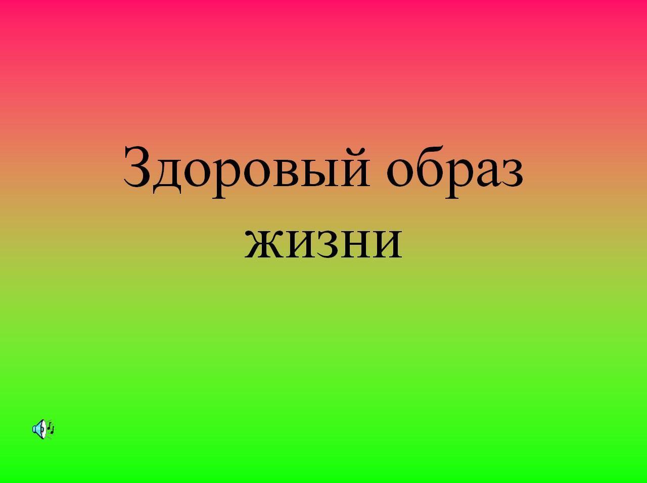 hello_html_m4eea432b.jpg