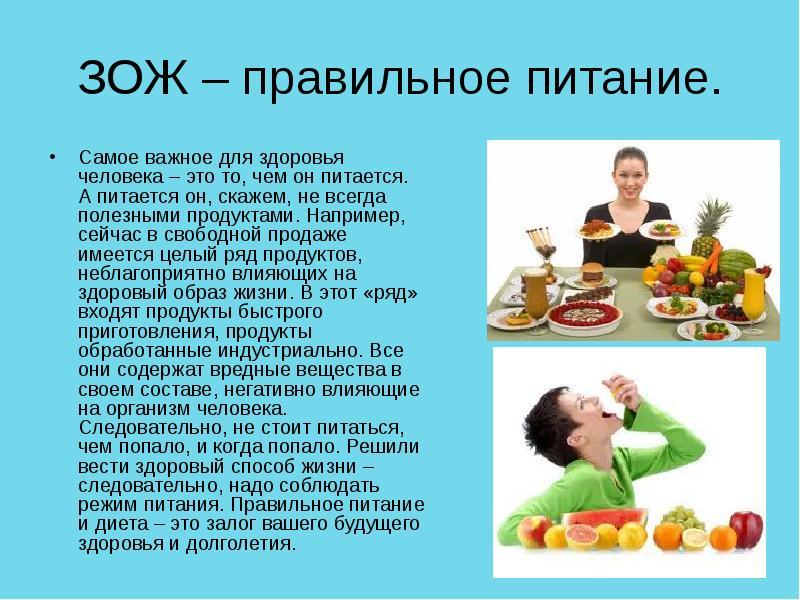hello_html_m58166315.jpg