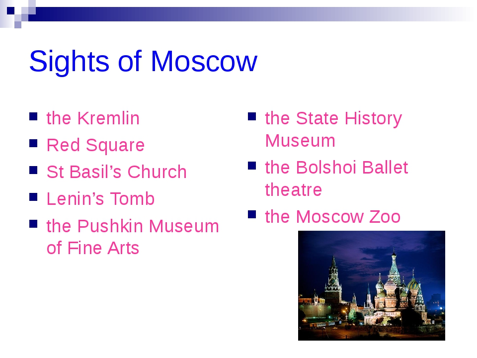 Sights of Moscow the Kremlin Red Square St Basil's Church Lenin's Tomb the Pu...