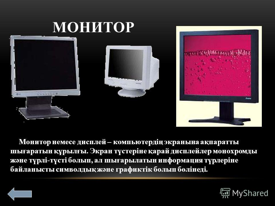 hello_html_m3942a01b.jpg