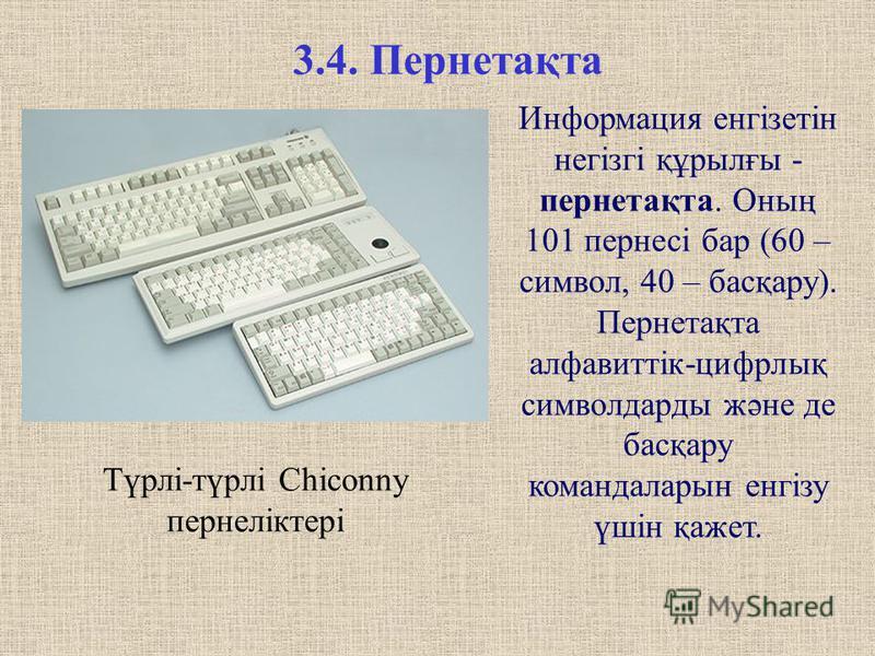 hello_html_m6098fcac.jpg