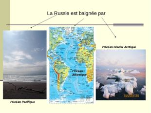 La Russie est baignée par l'Océan Atlantique l'Océan Glacial Arctique l'Océa