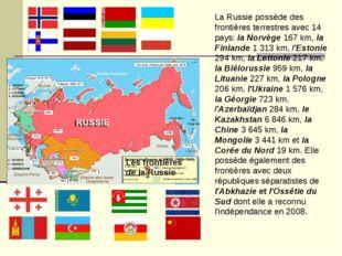 La Russie possède des frontières terrestres avec 14 pays: la Norvège 167 km,