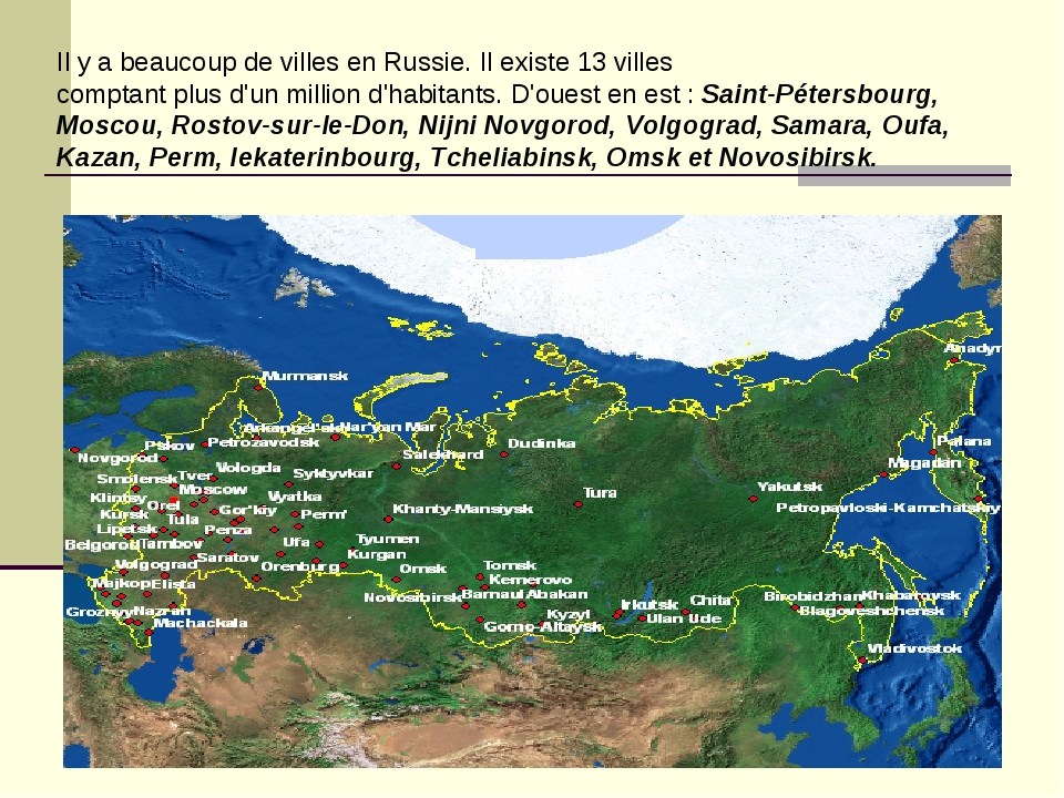 Il y a beaucoup de villes en Russie. Il existe 13 villes comptant plus d'un m...