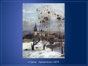 «Девятый вал» 1850