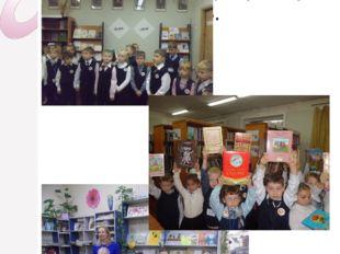 Перед началом работы мы посетили школьную библиотеку и библиотеку №110 по адр