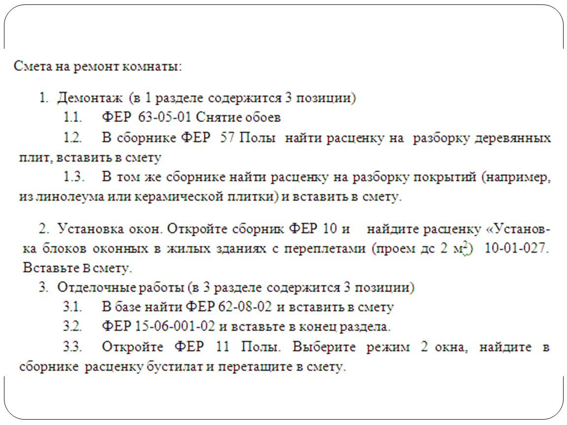 hello_html_1fa612d5.png