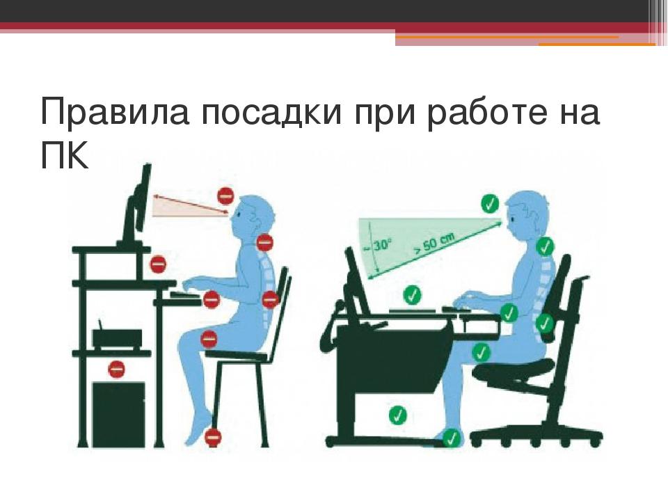 текст 24 электробезопасность