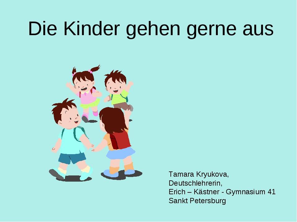 Die Kinder gehen gerne aus Tamara Kryukova, Deutschlehrerin, Erich – Käst...