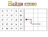 hello_html_m363f3919.png