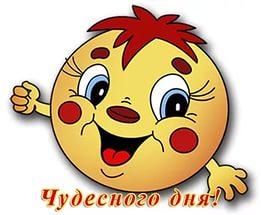 hello_html_1a52e20b.jpg