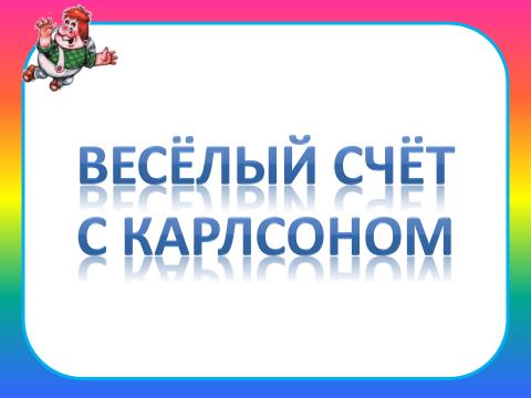 hello_html_m1ca9cc19.png