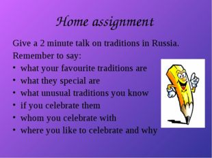 Home assignment Give a 2 minute talk on traditions in Russia. Remember to say