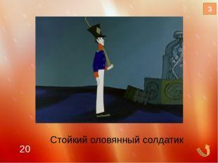 Почтальон Печкин Ему было 50 лет с хвостиком Он был вредный, потому что у нег