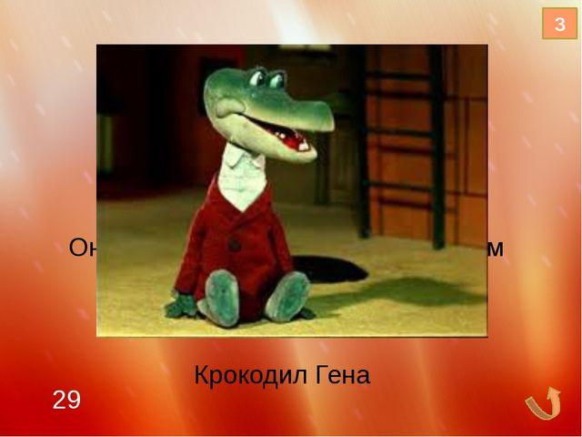 Граф Вишенка Его тетушки - графини Он дружит с Земляничкой и Чиполлино Этот г...