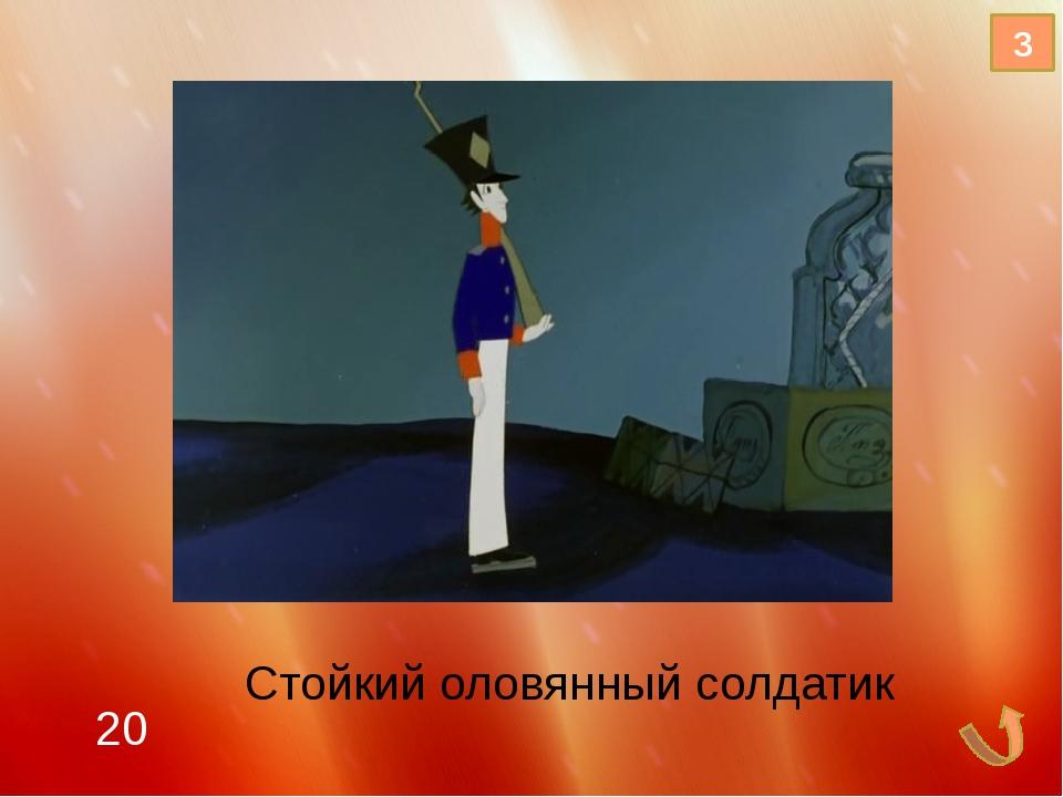 Почтальон Печкин Ему было 50 лет с хвостиком Он был вредный, потому что у нег...