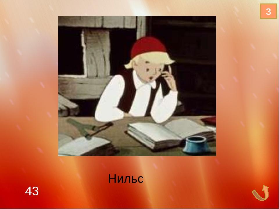 Векторный клипарт с гномами http://shkola.tsu.ru/upload/blog/2b2/1233478112_p...