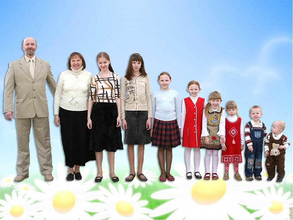 Семья - http://www.sobor26.ru/articles/272/