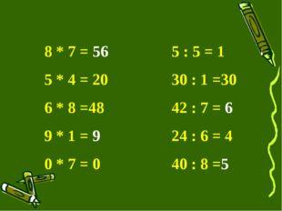 8 * 7 = 565 : 5 = 1 5 * 4 = 2030 : 1 =30 6 * 8 =4842 : 7 = 6 9 * 1 =