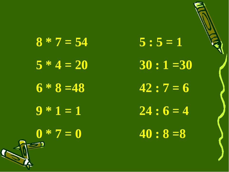 8 * 7 = 545 : 5 = 1 5 * 4 = 2030 : 1 =30 6 * 8 =4842 : 7 = 6 9 * 1 =...