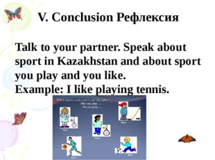 V. Conclusion Рефлексия Talk to your partner. Speak about sport in Kazakhsta
