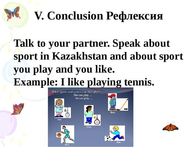 V. Conclusion Рефлексия Talk to your partner. Speak about sport in Kazakhsta...