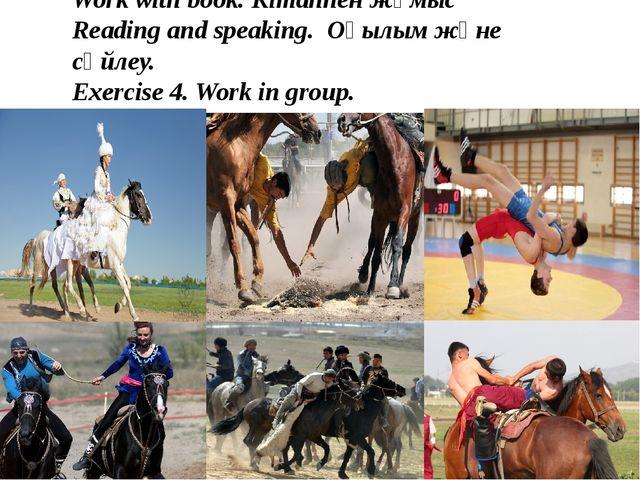 Work with book. Кітаппен жұмыс Reading and speaking. Оқылым және сөйлеу. Exe...