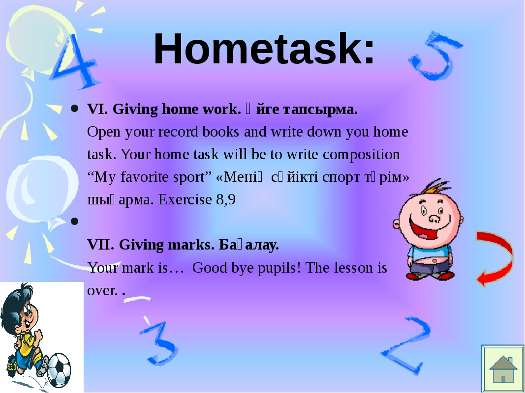 Hometask: VI. Giving home work. Үйге тапсырма. Open your record books and wri...