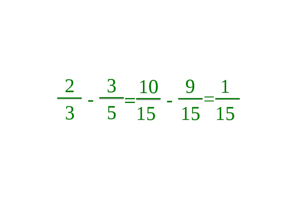 2 3 - 3 5 = 10 15 - 9 15 = 1 15
