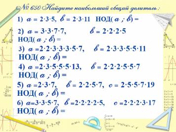 hello_html_7749b745.png