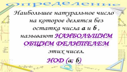 hello_html_ab0b562.png