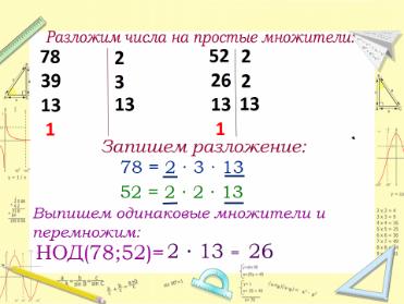hello_html_m1e65898a.png