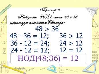 hello_html_m4fb6cf64.png