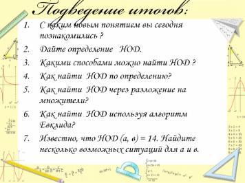 hello_html_m51f21de5.png