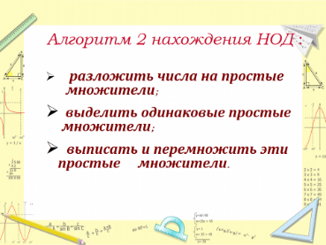 hello_html_m5f8db015.png