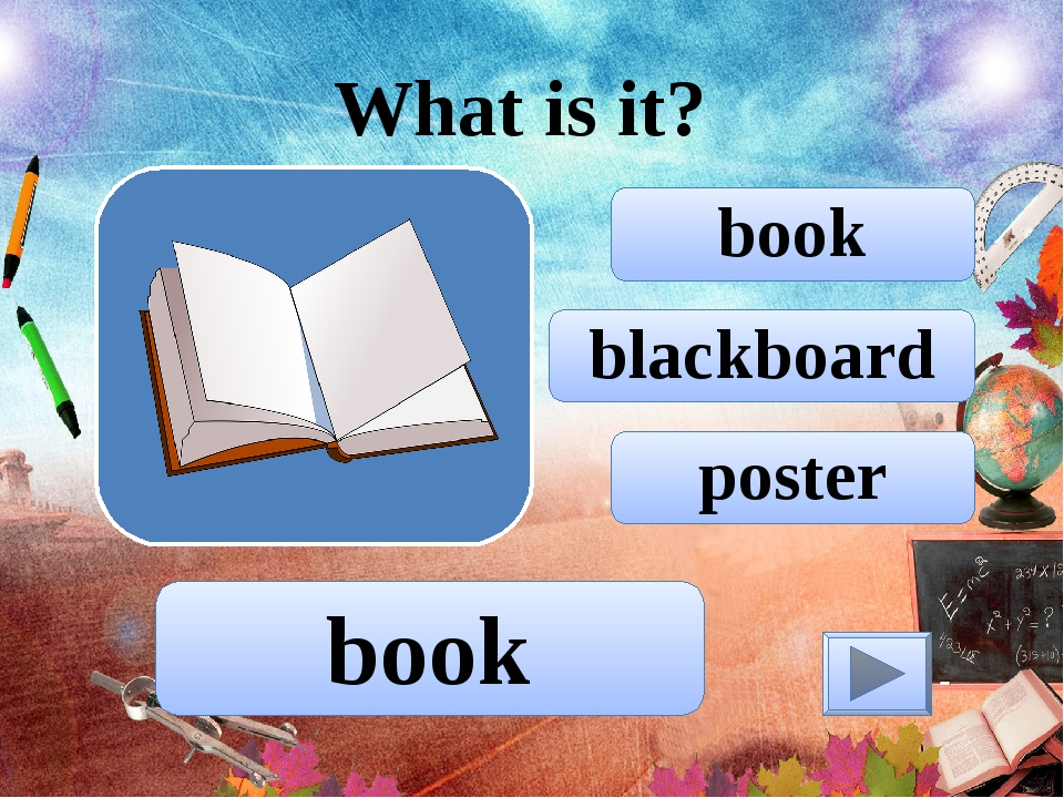 blackboard book poster What is it? book