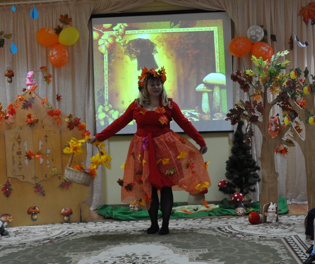 Осенний праздник лады сценарий праздника