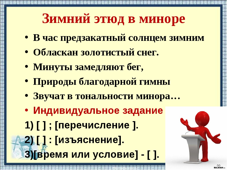 Зимний этюд в миноре В час предзакатный солнцем зимним Обласкан золотистый сн...
