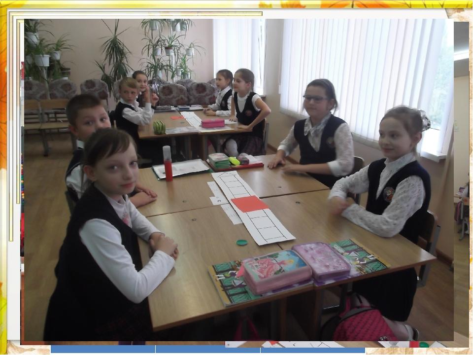 Учебный годПредметТема занятия 2012-2013математикаЧисла 1-20. Закрепление...