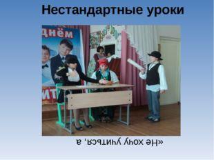 «К вам Александр Сергеевич Пушкин!»