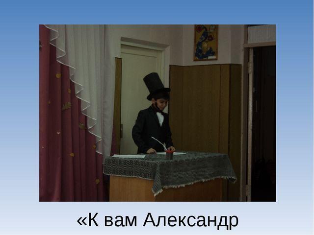 «Песни и романсы на стихи русских поэтов»