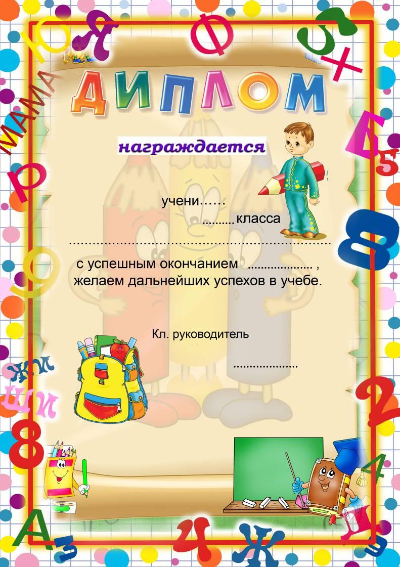 hello_html_mdda2dde.jpg