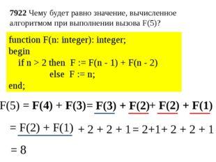 function F(n: integer): integer;  begin   if n > 2 then F := F(n