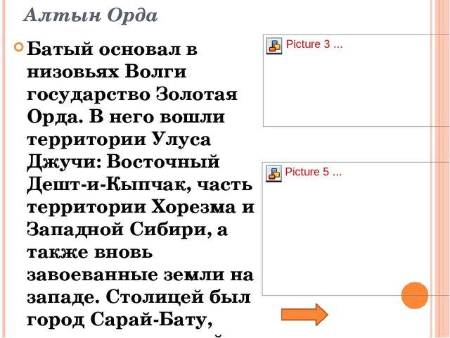 Календарно-тематическое планирование по истории казахстана 9 класс